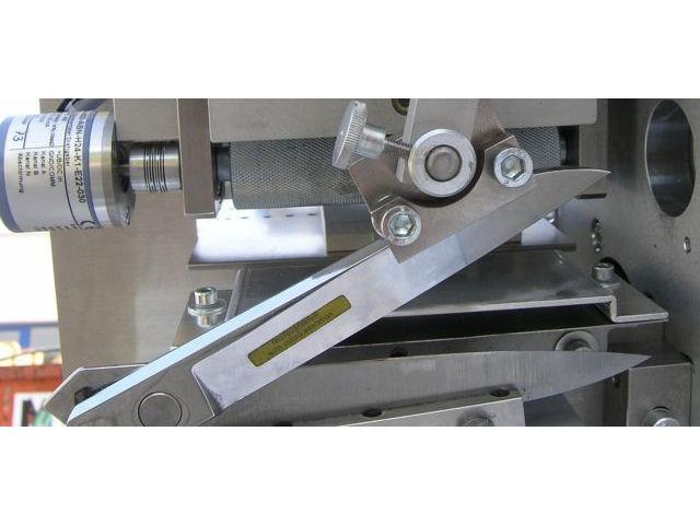 HSGM machine 2